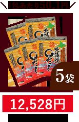 特選北海道まるだし 5袋