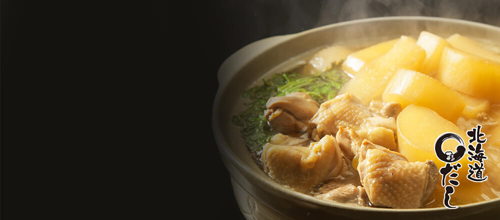 鶏大根なべ