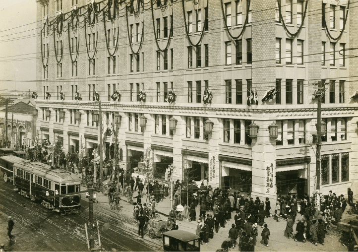 1925(大正14)年開店当時