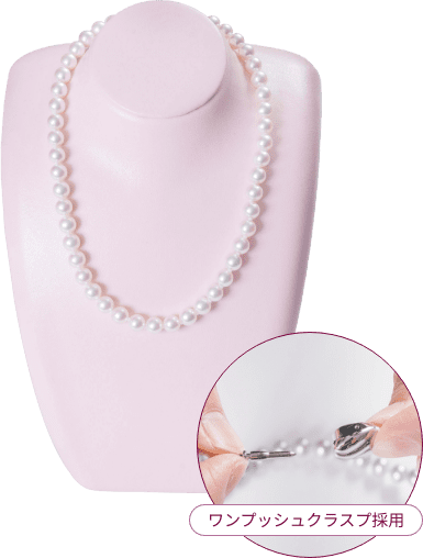 花珠真珠「まゆ珠」ネックレス